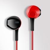 耳機加長3米直播專用聲卡不帶麥入耳耳塞手機電腦入耳式通用2米5米 【雙十二慶典】