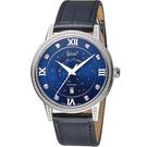 Ogival愛其華月相經典時尚紳士錶(3001.1MS)41mm