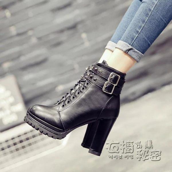 新款秋冬韓版英倫鉚釘短靴女高跟粗跟繫帶機車靴百搭單鞋馬丁靴 衣櫥の秘密