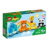 10955【LEGO 樂高積木】Duplo 得寶系列 - 動物火車