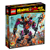 80010【LEGO 樂高積木】Monkie Kid 悟空小俠系列 - 牛魔王烈火機甲 (1051pcs)