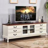 歐式實木電視櫃茶幾組合現代簡約客廳電視機櫃臥室地櫃小戶型迷你igo「時尚彩虹屋」