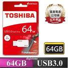 【95折+免運費】TOSHIBA 64G...