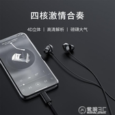 蘋果耳機有線適用蘋果7p耳機 8 xr 8plus 8p 7plus入耳式11扁頭高 雙十二全館免運