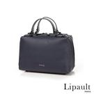 法國時尚Lipault 優雅皮革方形保齡球包S(海軍藍)