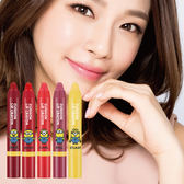 韓國 missha 小小兵系列 唇彩臘筆2.5g 多色可選【櫻桃飾品】【23189】