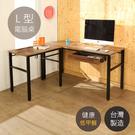 台灣製防潑水附插座專利耐重組合L型電腦桌 辦公桌 書桌 桌子 家美