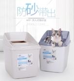 頂入式貓砂盆全封閉式afp除臭超特大號貓咪用品防臭防外濺貓廁所  免運快速出貨