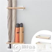 傘架 日式鐵藝免釘磁性吸附門後家用雨傘架創意調節傘架冰箱磁吸收納架 城市科技DF