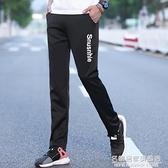 休閒褲男夏季薄款 2021新品青少年韓版直筒帥氣修身學生運動長褲 名購新品