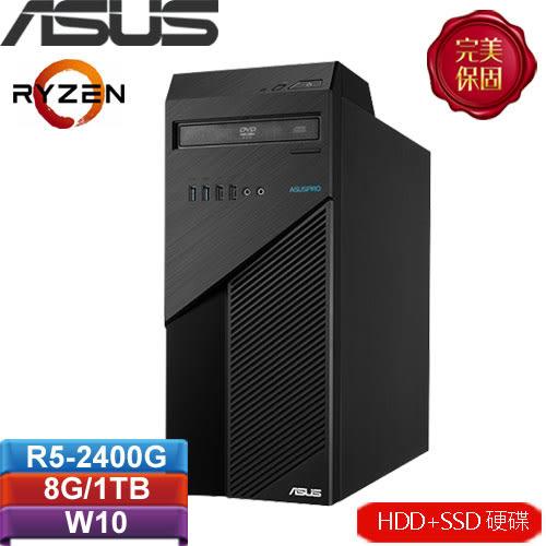 ASUS華碩 H-S425MC-R5240G003T 桌上型電腦