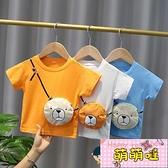 兒童短袖t恤男童半袖純棉女寶寶薄款嬰兒上衣【萌萌噠】