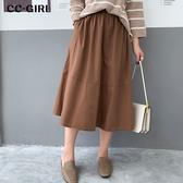 中大尺碼  口袋A字長裙~共兩色 - 適XL~4L《 7003 》CC-GIRL