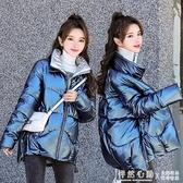 2020新款女冬季韓版加大碼寬鬆羽絨棉反季亮面免洗短款棉衣外套女 怦然心動