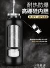 雙層玻璃杯1000ml大容量水杯男耐熱泡茶過濾杯子便攜防摔水瓶『小淇嚴選』