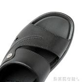 涼鞋男夏季涼鞋男2019新款沙灘軟底鞋男士涼鞋潮學生休閒鞋聖誕節