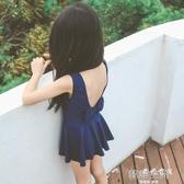 夏季新款學生中大童女童兒童泳衣韓國女孩連身公主裙式寶寶游泳衣 韓語空間