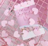 【優選】萌粉色愛心塑料小夾子收納夾封口夾拍攝道具