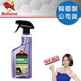 【Bullsone】高級玻璃清潔劑(3合1)