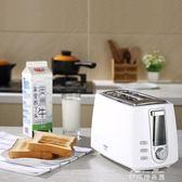 家用早餐烤面包機2片 全自動多功能多士爐 迷你烘烤機土吐司機