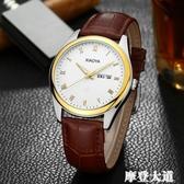 時尚潮流情侶手錶女士防水學生韓版簡約氣質非機械男錶2020新款QM『摩登大道』