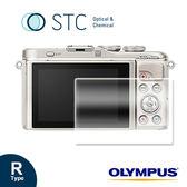 【STC】9H鋼化玻璃保護貼 - 專為Olympus PEN-F 觸控式相機螢幕設計