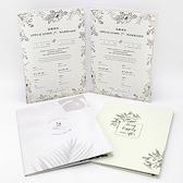 幸福婚禮小物「小清新系結婚書約」 婚禮用品/結婚證書/結婚書約