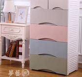 收納櫃 加厚大號抽屜式收納櫃寶寶嬰兒兒童衣櫃塑料多層整理五斗儲物櫃子 MKS夢藝家