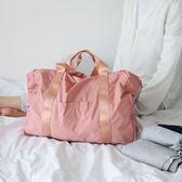 旅行袋短途旅行袋女大容量男出差行李袋便攜側背手提可折疊旅行包大包包 【四月新品】