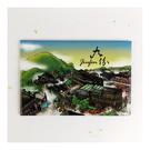【收藏天地】台灣紀念品*創意特色磁鐵 - 九份的天空 /  旅遊 紀念品 手信 景點