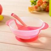 寶寶兒童餐具套裝嬰兒飯碗吸盤碗軟勺子