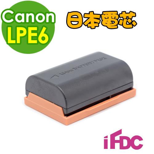 《 3C批發王 》日本電芯Canon LPE6/LP-E6 (1800mAh) 專用副廠鋰電池 Canon EOS 7D / 60D / 70D / 5D3