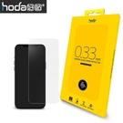 【高飛網通】hoda【iPhone 12 / 12 Pro 6.1吋】2.5D滿版玻璃保護貼 免運 台灣公司貨 原廠盒裝