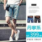 牛仔短褲《Free Shop》【QM1519】韓版抽鬚刷色破壞水洗單寧休閒短褲牛仔短褲 有大尺碼 淺藍黑白色