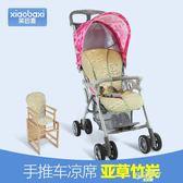 (萬聖節狂歡)夏季推車涼席嬰兒高景觀推車涼席兒童嬰兒涼席餐椅通用款tw