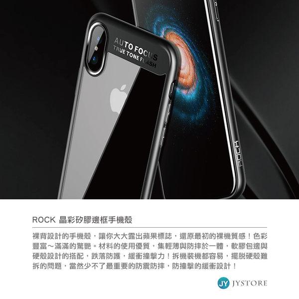 ROCK iPhone X 晶彩矽膠全包手機殼 保護殼 洛克