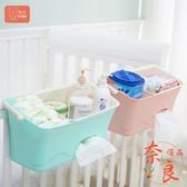 嬰兒床掛袋床頭收納掛藍尿布收納床置物架收納盒