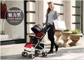 輕便嬰兒推車可坐可躺寶寶傘車折疊新生兒嬰兒車兒童手推車   潮流前線