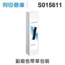 相容色帶 EPSON S015611 副廠黑色色帶 /適用 LQ-690C/LQ-695C