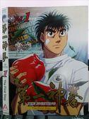 影音專賣店-X20-070-正版VCD*動畫【第一神拳-The First Step(1)】-日語發音