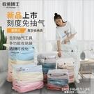 免抽真空壓縮袋棉被特大號收納袋整理袋衣服被子加厚家用神器袋子 艾瑞斯