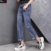 寬管褲 九分夏季闊腿牛仔褲女韓版2020春季新款女裝高腰寬鬆爆款直筒褲子 快速出貨