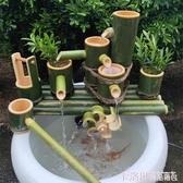 竹子流水器石槽魚缸魚盆過濾器 水景噴泉風水輪水車擺件加濕增氧 MKS極速出貨