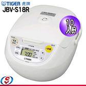 【信源電器】10人份【TIGER虎牌微電腦炊飯電子鍋】JBV-S18R/JBVS18R