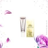 SHISEIDO資生堂  ELIXIR 淨白多效美肌乳SPF50+ (5ml/瓶) 再送安耐曬試用包(FG) [ IRiS 愛戀詩]