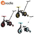 奧地利Nadle SL-A6 摺疊四輪平衡車/滑步車/三輪車-3色可選【六甲媽咪】