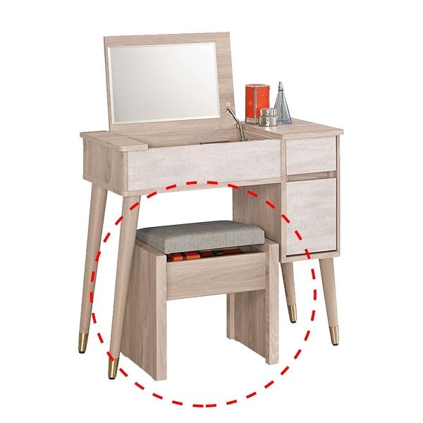 納維斯化妝椅(21CM/519-4)/H&D東稻家居