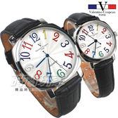 valentino coupeau范倫鐵諾 方圓數字時尚錶 黑色 對錶 V61601CW黑大+V61601CW黑小