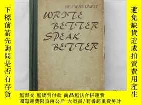 二手書博民逛書店WRITE罕見BETTER SPEAK BETTER(寫的更好,