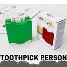創意居家小力士自動牙籤盒隨機出貨